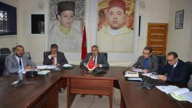 Photo of يوم دراسي جهوي حول تحيين دفاتر مساطر الامتحانات الإشهادية