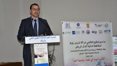 Photo of وزير التعليم العالي: نفتخر بتصنيف جامعات مغربية ضمن الـ1000 عالميا