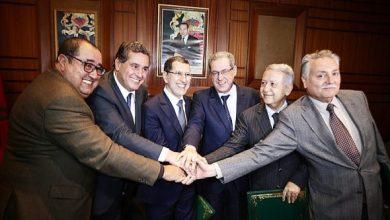 Photo of دراسة: 69% من المغاربة لا يثقون في الحكومة ولا في الأحزاب و70% قلقون من المستقبل