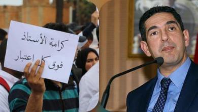 Photo of بعد تصعيد الأساتذة.. هل أعلنت الحكومة تخليها عن نظام التعاقد في التعليم؟