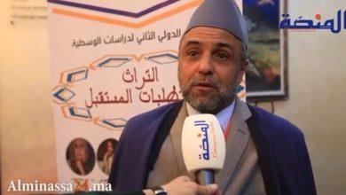 Photo of الزنيفي: المؤسسات الدينية في مصر والسعودية أصبحت خادمة للأنظمة