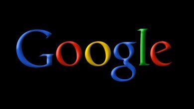 Photo of إكتشفوا مقبرة جوجل .. حيث ترقد كل مشاريع جوجل الفاشلة بسلام