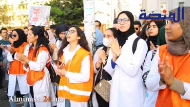 "Photo of أطباء المستقبل يصعدون لهجتهم ضد ""الحكومة"" ويدخلون في اعتصامات إنذارية بـ7 مدن"