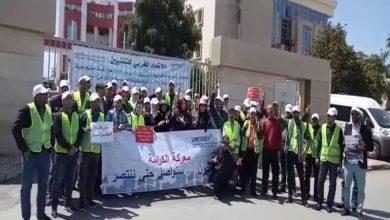 Photo of التقنيون يحتجون ضد الظلم والإقصاء ( فيديو)