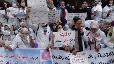Photo of قابلات المستقبل يرجعن للشارع للمطالبة بحق التوظيف ورفضا للتعاقد