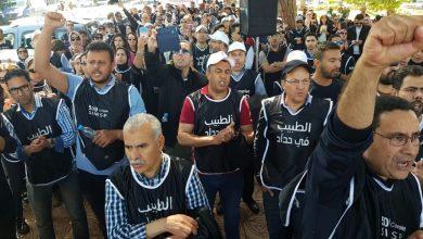 Photo of أطباء القطاع العام يتشحون بالسواد في مسيرة وطنية بالرباط حداد على الصحة