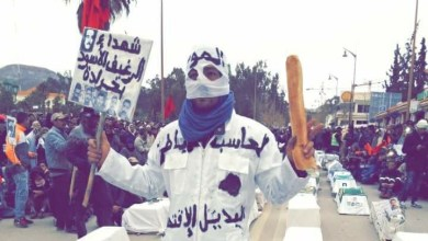 Photo of تقرير لجنة تقصي الحقائق حول جرادة في خبر كان!