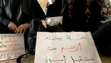Photo of نقابة تعليمية تتضامن مع طلبة الطب وتدعو الحكومة إلى تلبية مطالبهم وتفادي سنة بيضاء