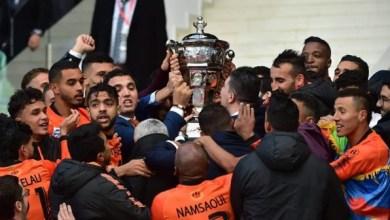 Photo of جامعة كرة القدم تدرس منح المركز الرابع في البطولة لحامل كأس العرش