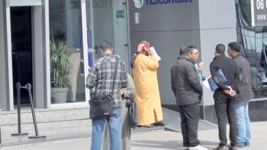 "Photo of المغاربة يشتكون من ""نظام"" القنصليات في منح التأشيرات"
