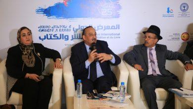 Photo of نقابة مهنية تنتقد غياب استراتيجية بوزارة الثقافة لتدبير القطاع وتدعو الوزير للحوار