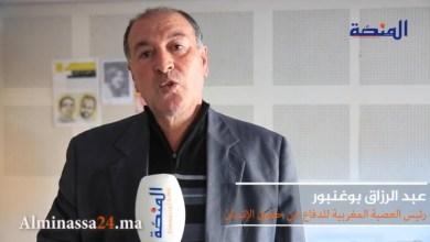 Photo of بوغنبور: مشروع قانون 22.20 يؤكد أن صدر الدولة ضاق من الانتقادات وفضح الفساد