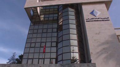 Photo of 1.6 % فقط يؤدون الضريبة بالمغرب ولا تتعدى النسبة 0.8 % بالنسبة للشركات