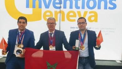 """Photo of المغرب يطمح لحصد جوائز المعرضالأوروبي للإبداع والابتكار """"أورو انفنت"""" برومانيا"""