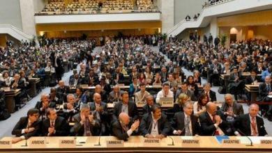Photo of انطلاق أشغال مؤتمر العمل الدولي بمدينة جنيف السوسرية