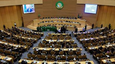 Photo of مجلس السلم والأمن التابع للاتحاد الإفريقي يعقد خلوته الـ12 بالصخيرات