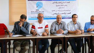 Photo of فعاليات جمعوية بسيدي مومن ترصد مظاهر العنف والتعصب الرياضي (فيديو)