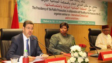 Photo of رئيس النيابة العامة: المغرب متشبث بحقوق الإنسان وعازم على مواصلة العمل للمحافظة على السلام والأمن في العالم