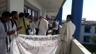 Photo of في أول جلسة للجولة الثانية للحوار.. وزارة التعليم تقدم مقترحاتها للأساتذة المتعاقدين