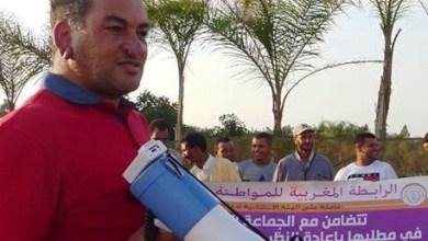 Photo of رابطة حقوقية تتهم قائدة بسلا باحتجاز رئيسها وتهديده وإهانته