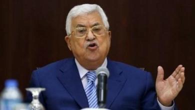 """Photo of الرئيس الفلسطيني: """"صفقة القرن"""" انتهت وستفشل كما فشلت ورشة البحرين"""