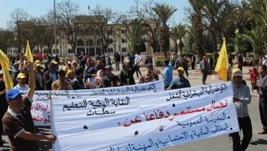 Photo of النقابة الوطنية للتعليم ترفض القانون الإطار وتطالب بسحبه