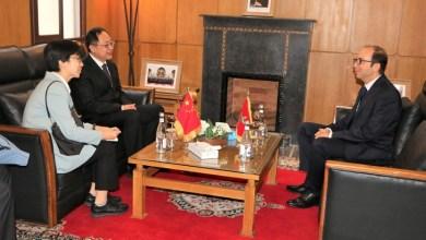 Photo of مشروع اتفاق يتعلق بإنشاء مركز للطب التقليدي بالدار البيضاء بين المغرب والصين