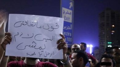 Photo of النظام المصري يشن حملة اعتقالات بالمئات تحسبا لمظاهرات غد الجمعة ضد السيسي
