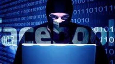 Photo of فضيحة جديدة : تسريب مئات الملايين من أرقام الهواتف الخاصة لمستخدمي الفيسبوك