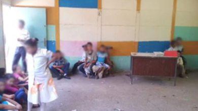 Photo of البنك الدولي يقرض المغرب 500 مليون دولار لتمويل برنامج قطاع التربية