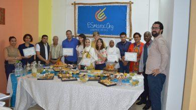 Photo of تكوين دولي عبر الأنترنيت يهدف لتقوية قدرات المجتمع المدني بالمغرب