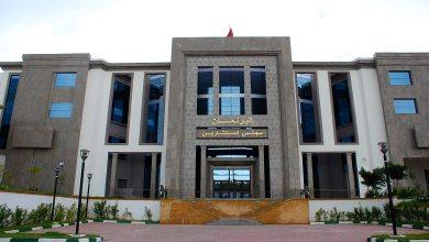 "Photo of ""البرلمانات ورهانات الأمن الغذائي"".. ندوة دولية يحتضنها مجلس المستشارين"