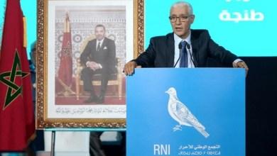 Photo of العلمي يطلب تفويضا في انتخابات 2021 للتغيير ويؤكد أن حزبه هو الملاذ الأخير