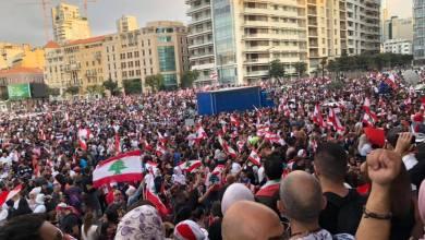 Photo of انتفاضة الشعب اللبناني.. الحكومة تخفض 50% من رواتب الوزراء والنواب وتقرر استعادة الأموال المنهوبة