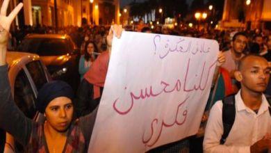 Photo of حقوقيون بطنجة يتهمون السلطات المحلية بمنع وقفة تزامنا مع الذكرى الثالثة لمقتل فكري