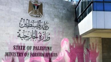 Photo of الخارجية الفلسطينية تدعو مجلس الأمن بتفعيل نظام الحماية الدولية للشعب الفلسطيني