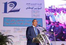 Photo of نقابة: الإجراء الضريبي الجديد ظالم ويؤكد تلكؤ الحكومة في محاربة الفساد والريع