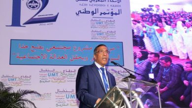 Photo of الاتحاد المغربي للشغل: قانون المالية أظهر أن الحكومة غير جادة في تنفيذ اتفاق 25 أبريل