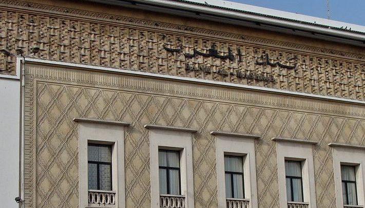 بنك المغرب يضخ 67.6 مليارا على شكل سلف إلى البنوك لمدة 7 أيام