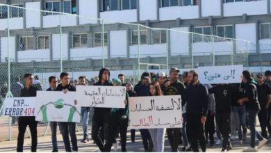 Photo of طلبة معهد الإحصاء يتهمون مسؤولين بتصفية حسابات على حساب مصلحة المؤسسة
