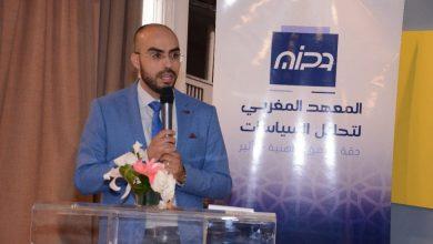 Photo of مصباح: هل يعتبر العفو على هاجر الريسوني مجرد تكتيك سياسي؟