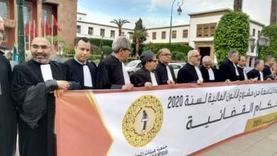 Photo of المحامون يحتجون ضد المادة 9 من قانون المالية 2020