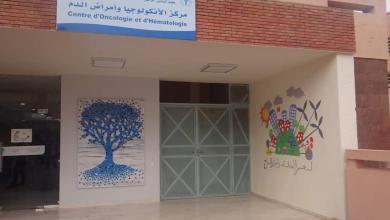 Photo of مراكش: جمعية حقوقية تستنكر معاناة مرضى السرطان بالمركز الإستشفائي محمد السادس
