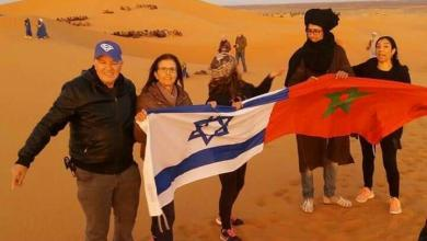 "Photo of الAMDH تستنكر ""سعي الدولة المغربية"" لتوسيع دائرة التطبيع مع "" الكيان الصهيوني """
