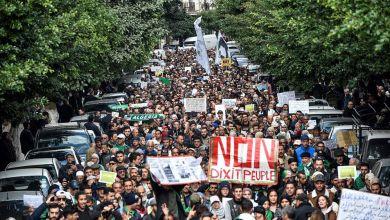 Photo of في تقريرها حول الأوضاع في الجزائر: العفو الدولية تؤكد تصعيد السلطات من حملة القمع قبل الانتخابات الرئاسية