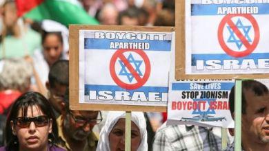 Photo of مصطفى اللداوي: عنصريةُ الاحتلالِ الإسرائيلي في ميزانِ عدلِ الأممِ