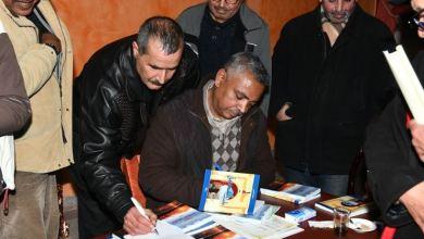 Photo of مدينة زرهون تحتفي بروايتَي حسن إمامي
