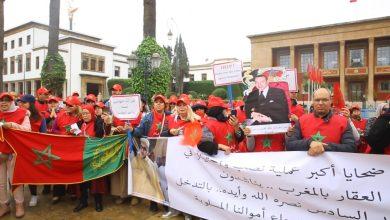 Photo of النصب على أزيد من 40 مليار من أموال الناس ..ضحايا باب دارنا يحتجون أمام البرلمان