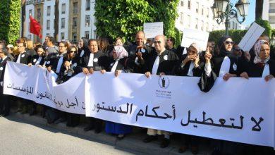 Photo of المحامون يواصلون احتجاجهم ضد المادة 9 من قانون المالية