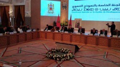 Photo of اللجنة الخاصة بالنموذج التنموي تجتمع بحزب الاتحاد الدستوري